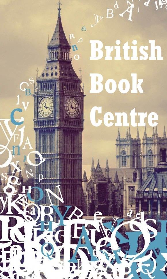 лучшие книги британской библиотеки