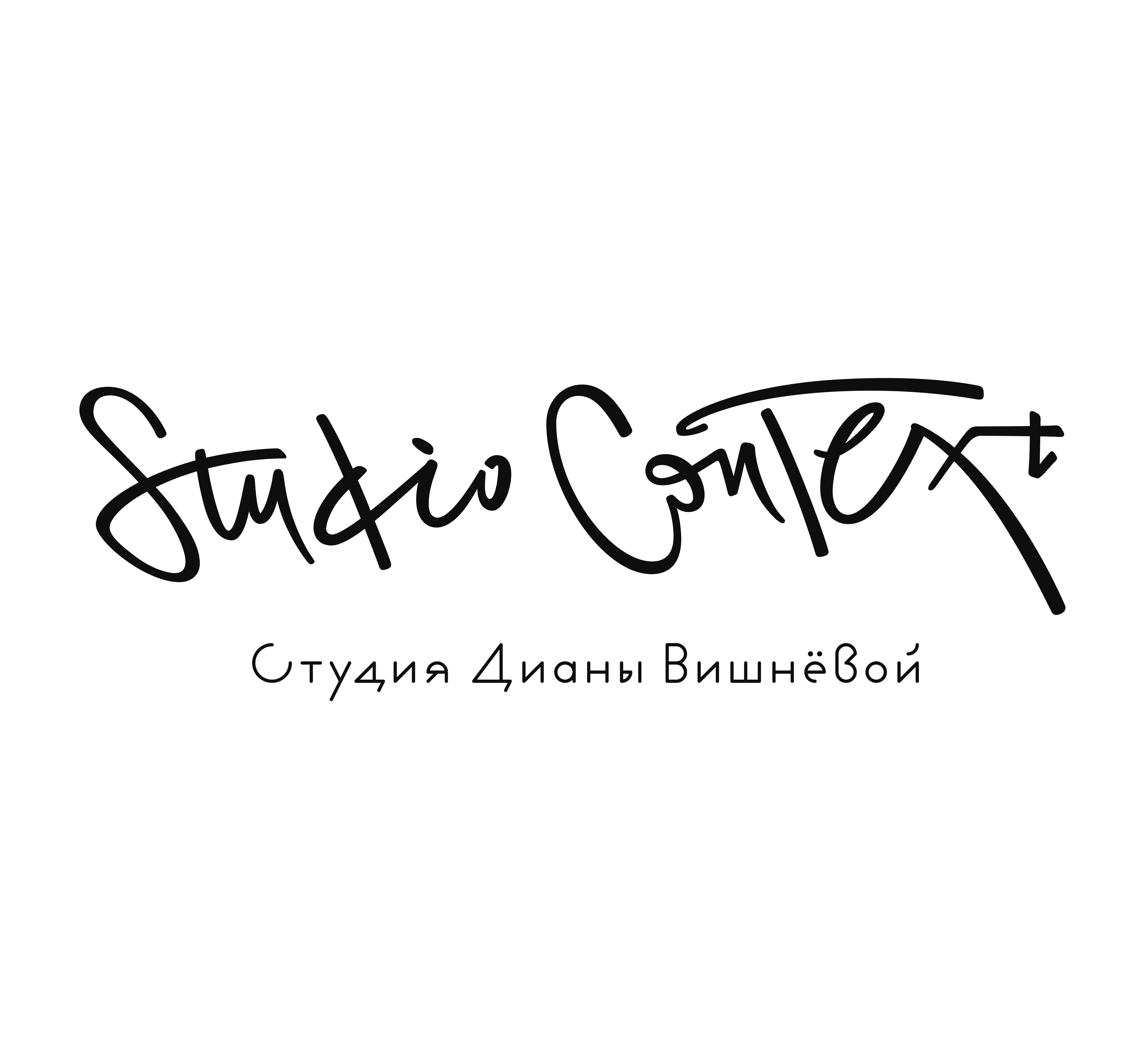 Studio Context Diana Vishneva