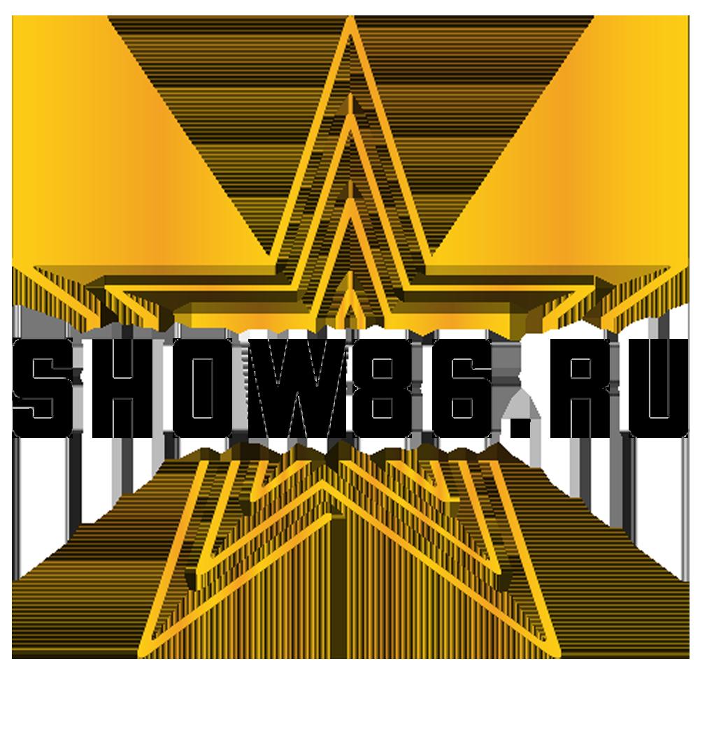 SHOW86.RU