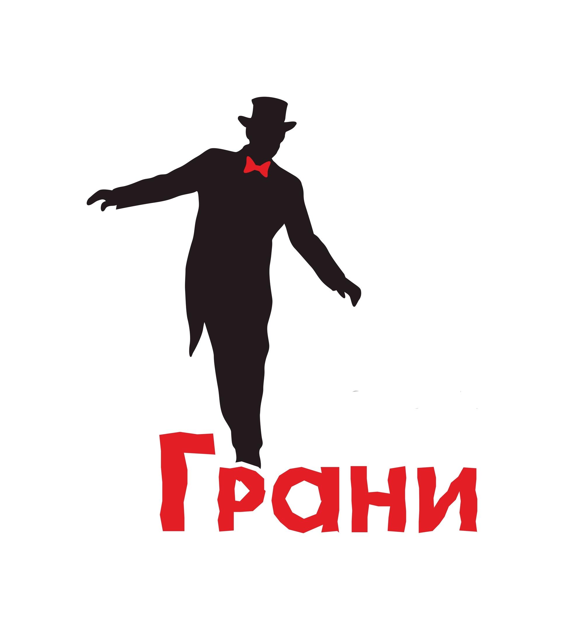 """ТМ """"Грани"""""""