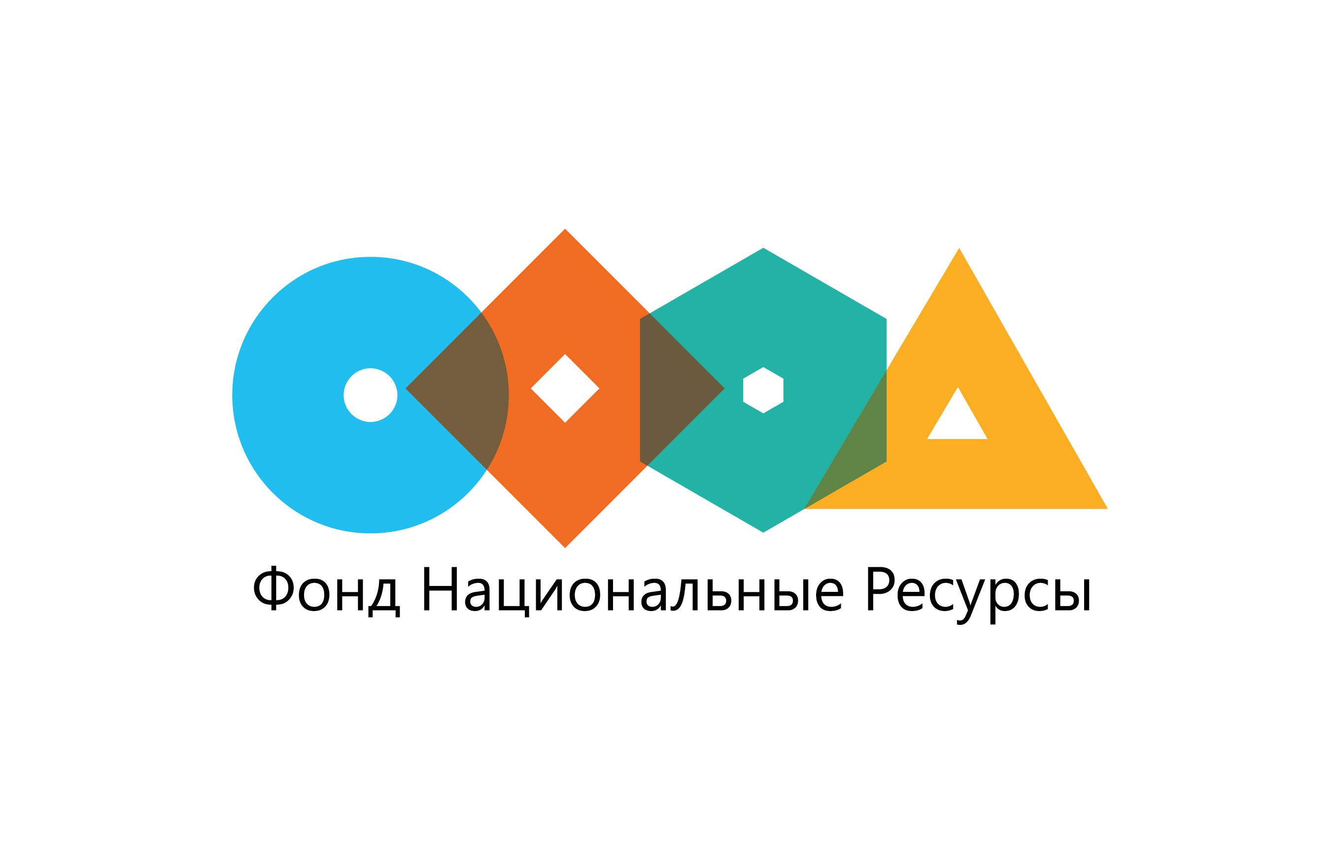 """РОФП """"Национальные Ресурсы"""""""