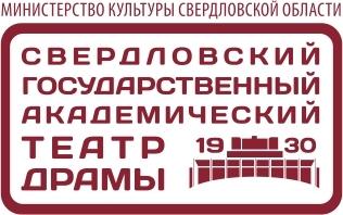 Свердловский театр драмы