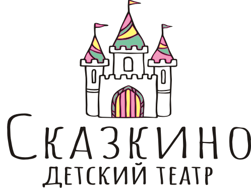 Сказкино