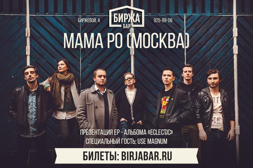 https://images.radario.ru/images/48cce8c7906a437492ed5f8bcb667c89.jpg
