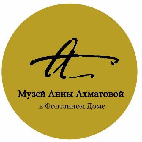 Anna Akhmatova Museum