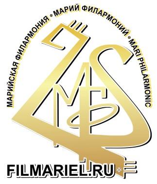 Марийская государственная филармония имени Якова Эшпая