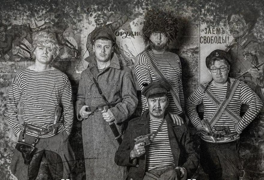 Концерт «Господа – товарищи» рок-группы «Айранъ Моойданъ»