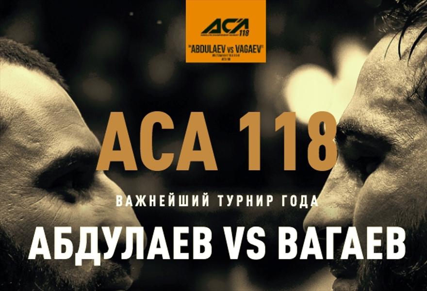 ACA 118
