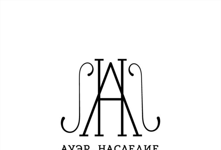 Абонемент Международного фестиваля скрипичной музыки «Ауэр. Наследие»