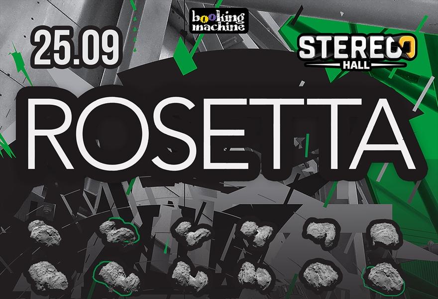 Rosetta (USA) в МОСКВЕ