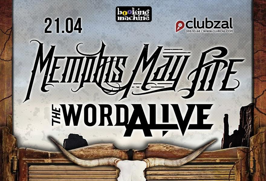 Memphis May Fire (USA), The Word Alive (USA) в Питере