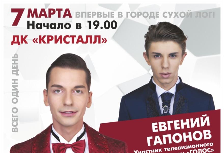 Концерт Артёма Каторгина
