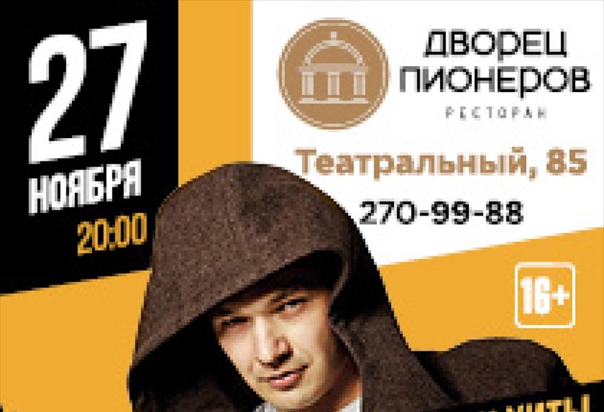 """Влади """"Новый альбом и хиты!"""""""