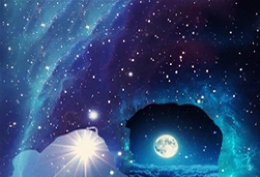 Предание о звездах