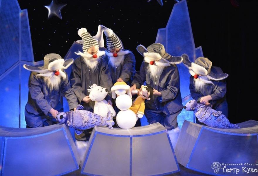 Умка (гастроли Мурманского театра кукол)