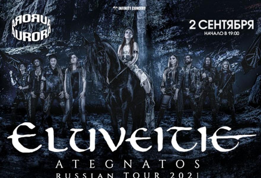 Eluveitie (CH)
