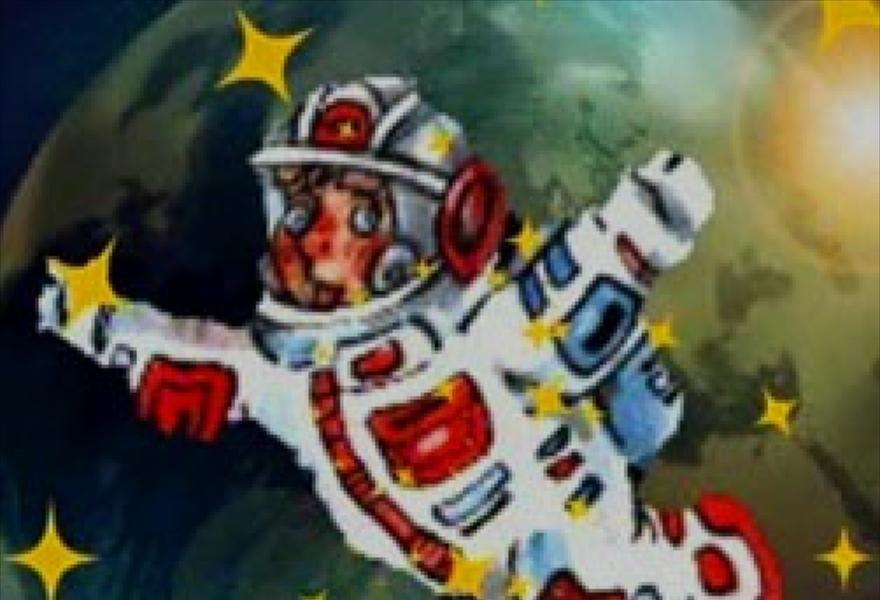 Гришка – космонавт