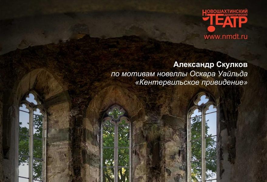 """""""Отпуск с привидением"""" ПРЕМЬЕРА!"""