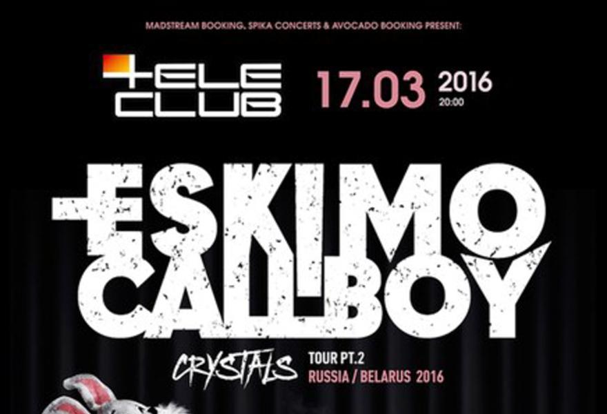 Eskimo Callboy (Germany) в Екатеринбурге