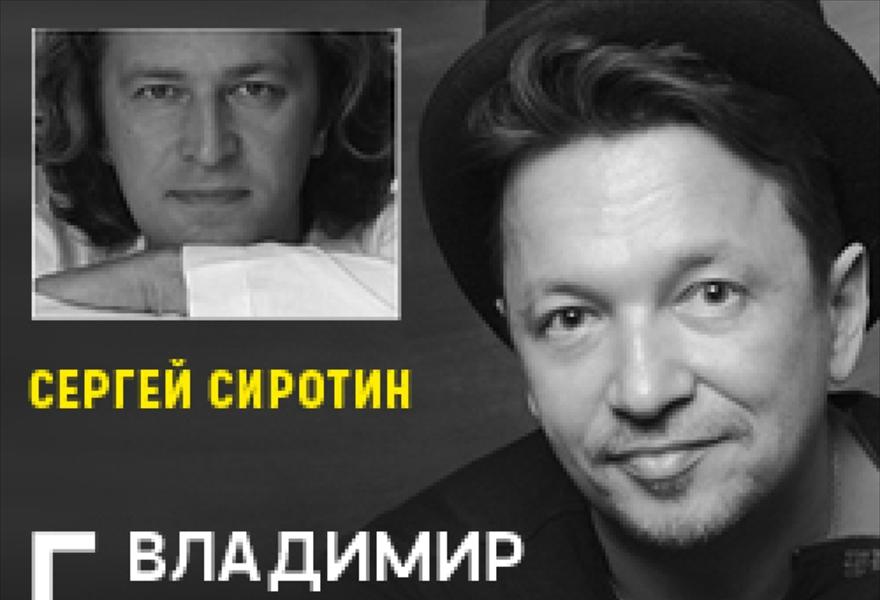 «Поэтический моноспектакль Владимира Глазунова «Скажи, а ты меня сегодня любишь?»