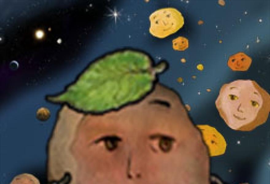 Пришелец из  пояса астероидов