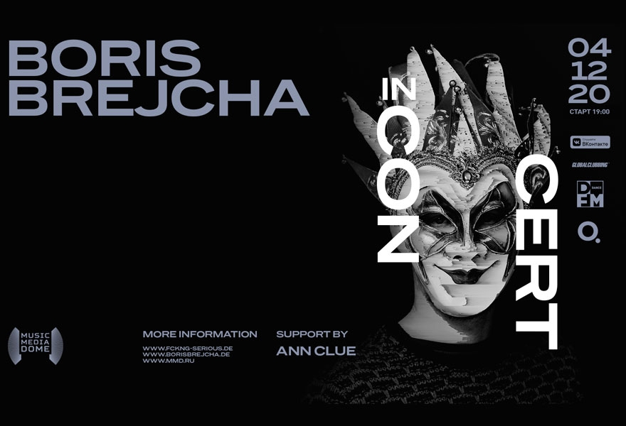 Boris Brejcha In Concert 4.12.2020