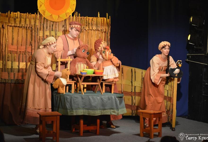 Три медведя (гастроли Мурманского театра кукол)