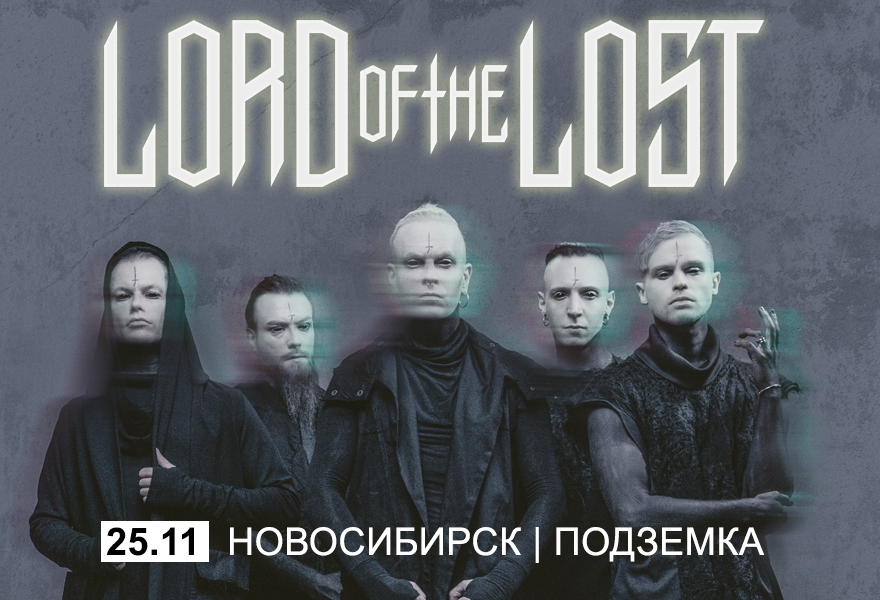 LORD OF THE LOST Новосибирск