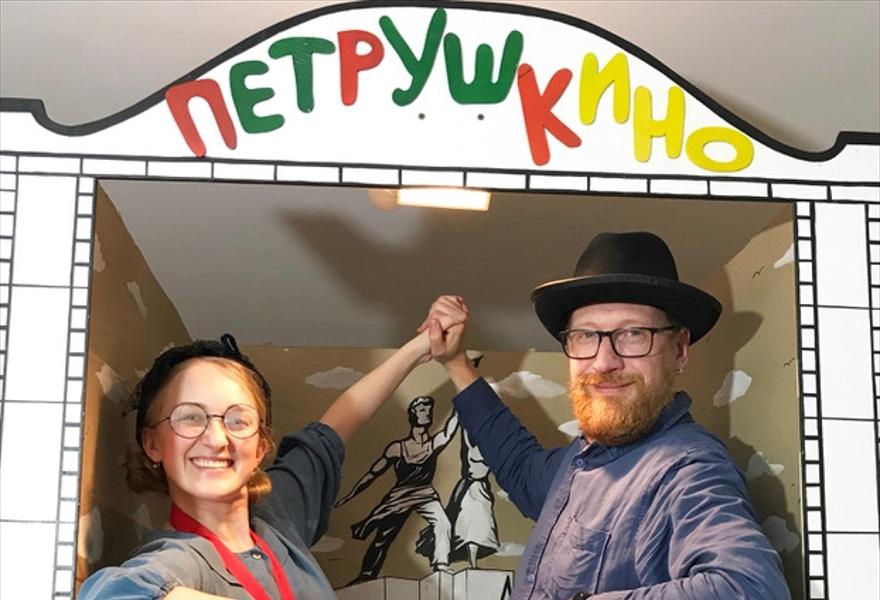 ПетрушКИНО