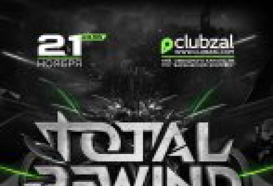 TOTAL REWIND: DJ Groove