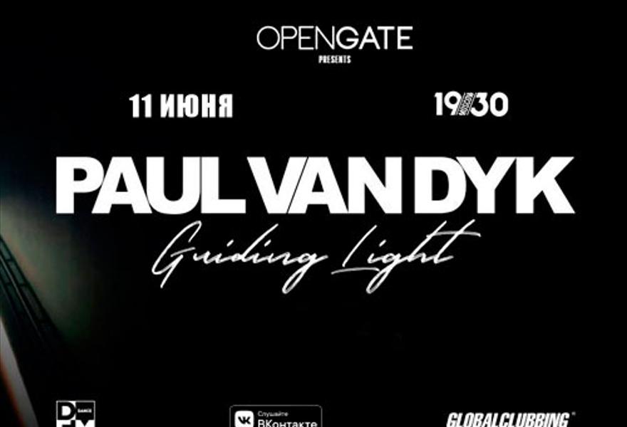 Paul van Dyk: Album Tour