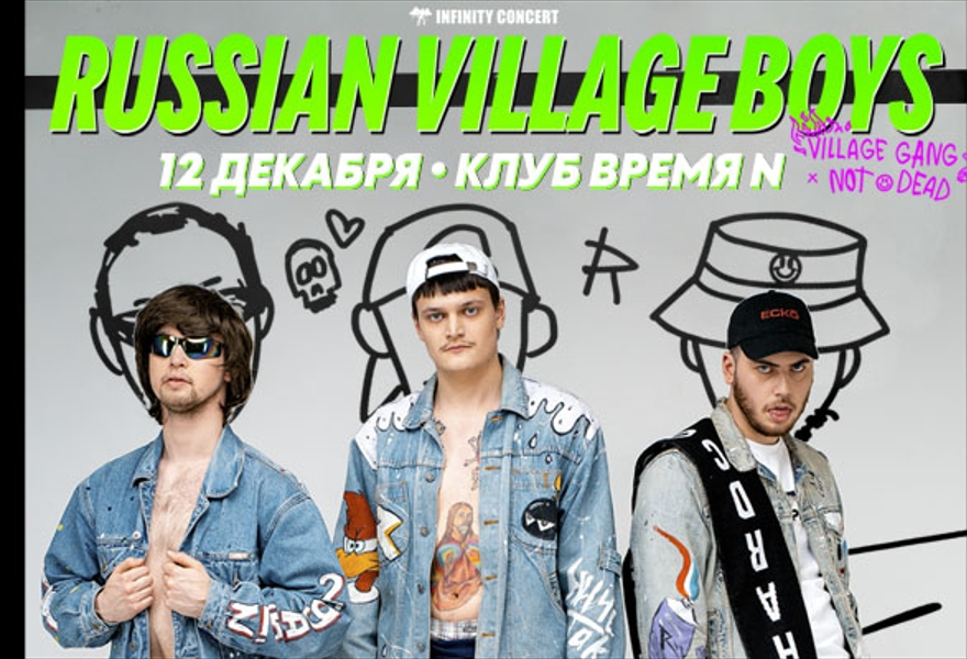 Russian Village Boys