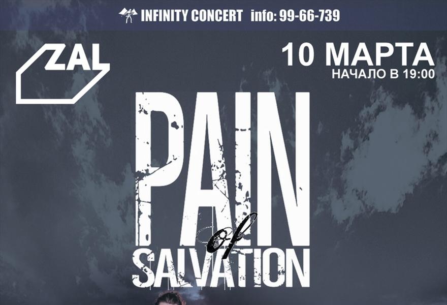Pain Of Salvation (SWE)