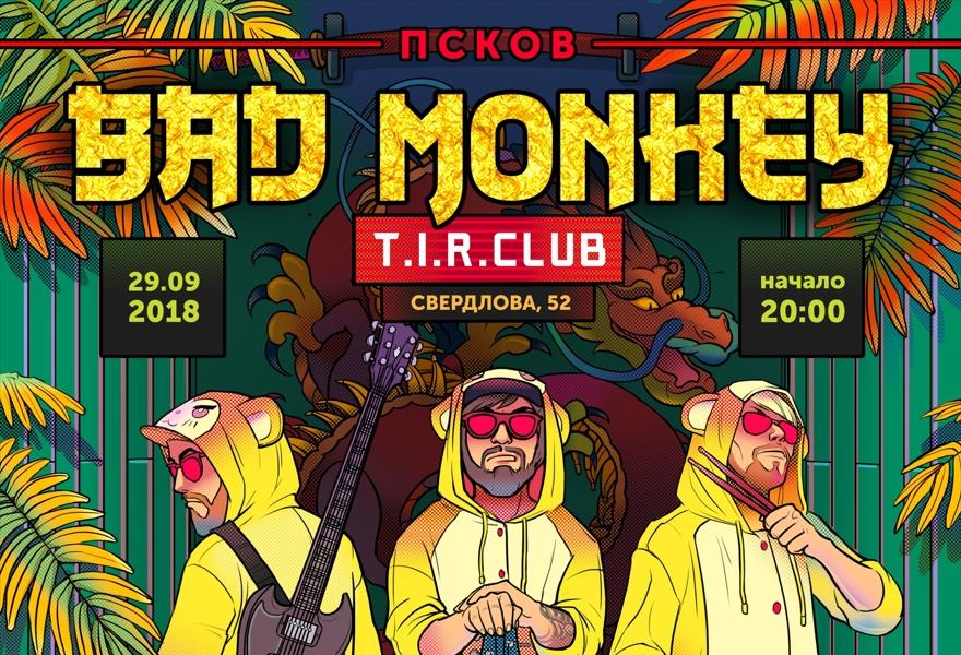 BAD MONKEY в Пскове!
