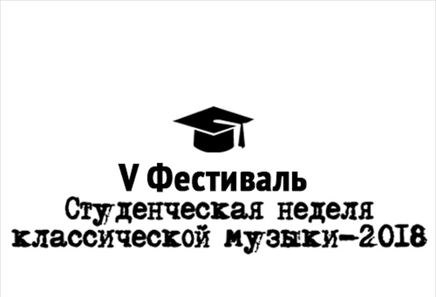 """Кантата """"Александр Невский"""""""