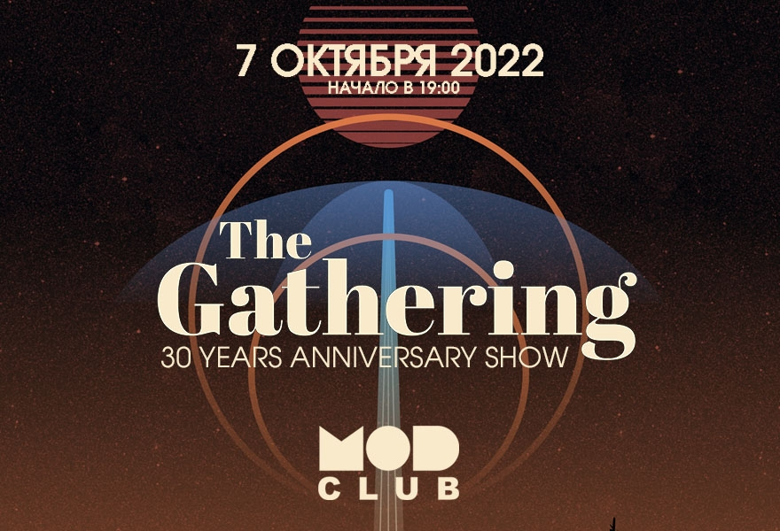 The Gathering (NL)