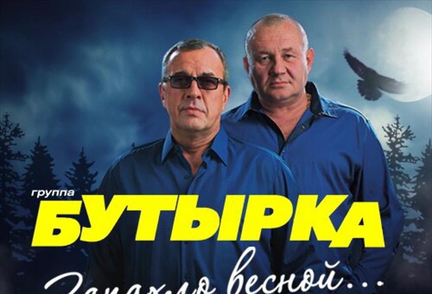 """""""Бутырка"""" во Владимире"""
