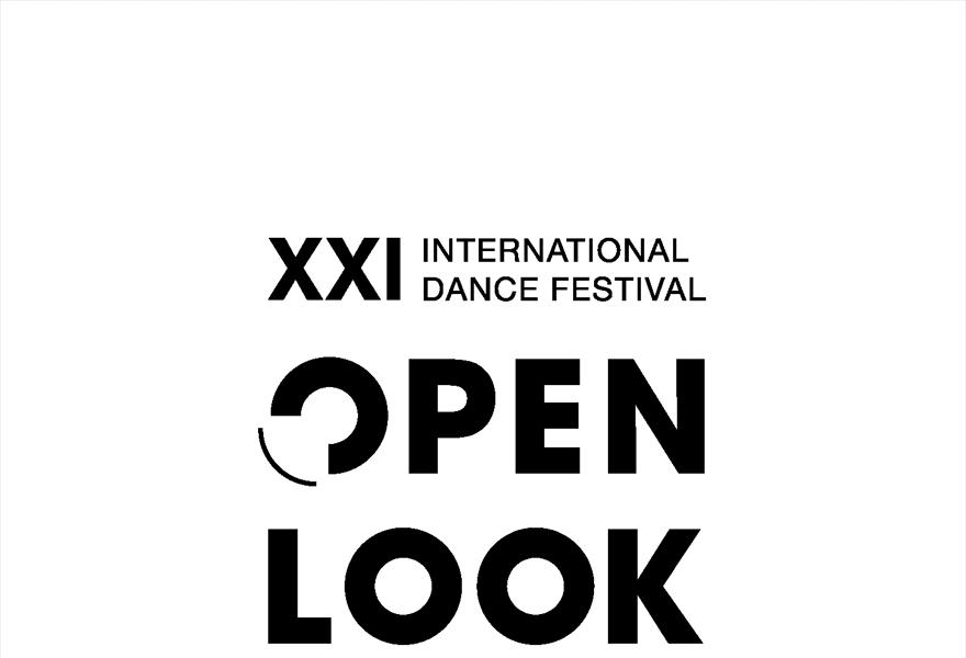 «Планетарные танцы» Пьер Жинер | OPEN LOOK