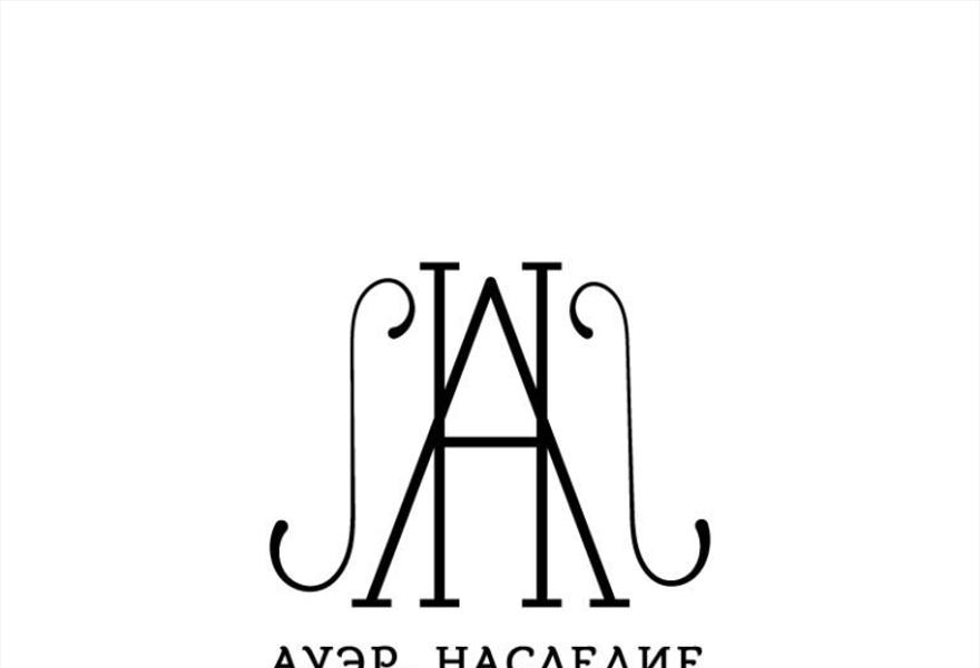 Концерт - закрытие Международного фестиваля скрипичной музыки «Ауэр. Наследие»