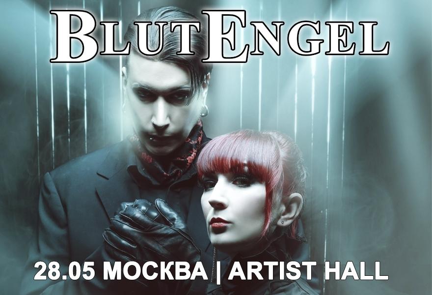 BLUTENGEL Москва