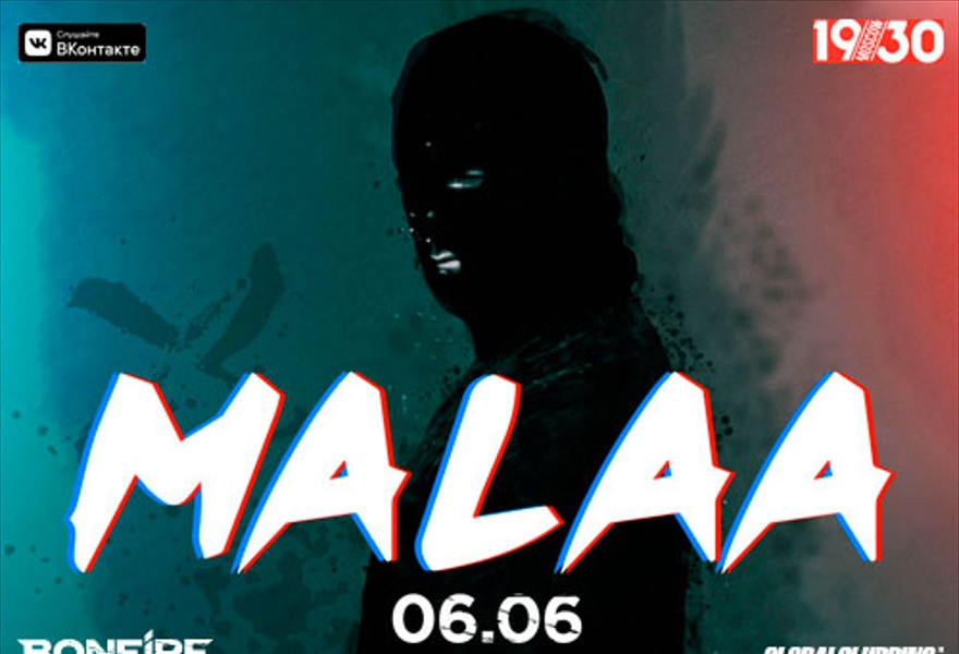 BONFIRE: MALAA