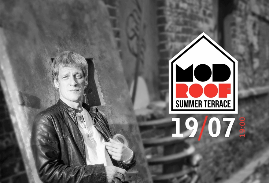 СегодняНочью на крыше ModRoof