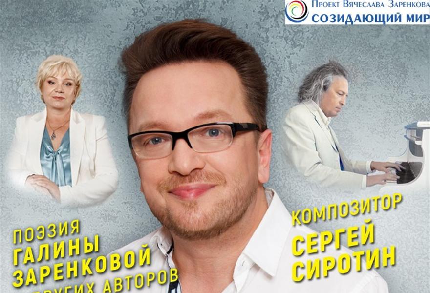 «Поэтический моноспектакль Владимира Глазунова «Ностальгия по настоящему»