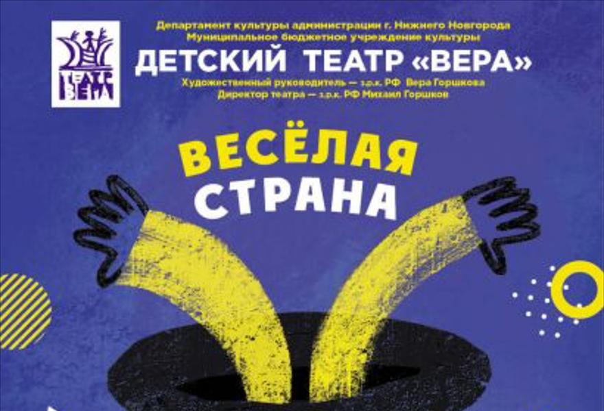 Корней Чуковский  ВЕСЁЛАЯ СТРАНА ЧУКОККАЛА