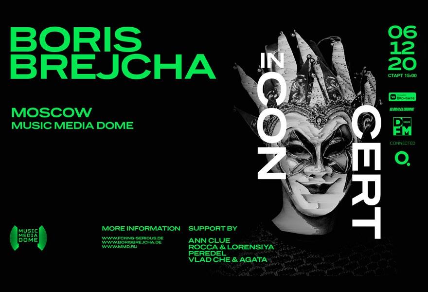 Boris Brejcha In Concert 6.12.2020