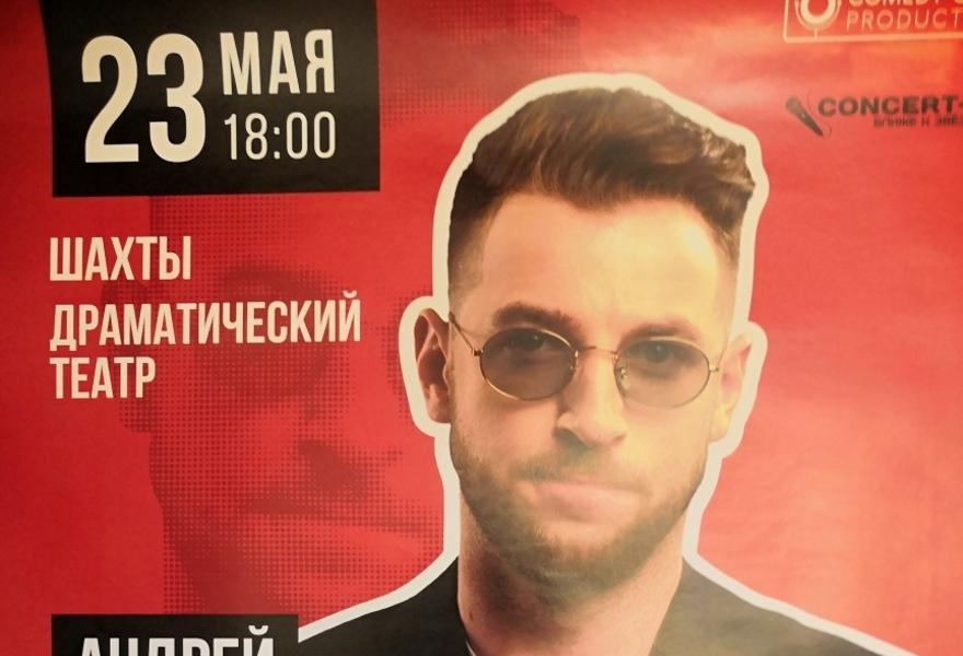 """""""Эпоха осуждения"""" Андрей Бебуришвили"""