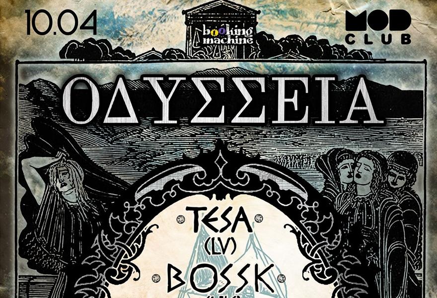 ODYSSEIA Festival в Питере