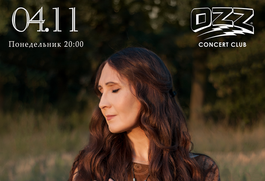 04.11 Елена Войнаровская/FLЁUR в Челябинске