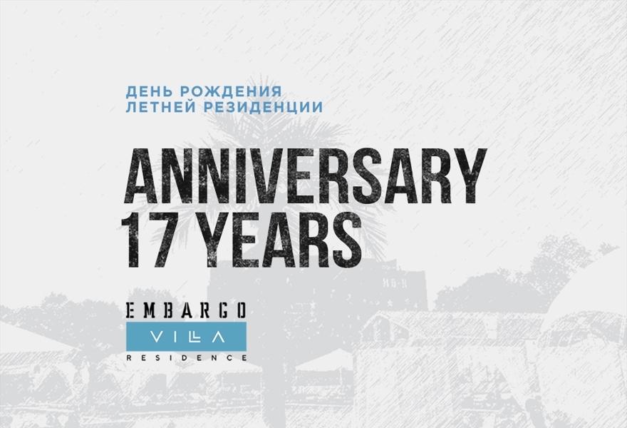 EMBARGO VILLA - 17 YEARS