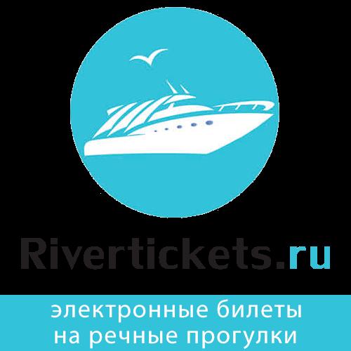 Rivertickets.ru   SK Silver